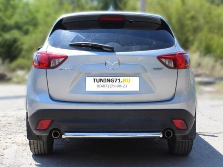 Mazda СX-5 2015-наст.вр.-Защита заднего бампера одинарная d-60